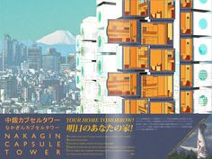 [Nakagin Capsule Tower Representation].An attempt to achieve 70s magazine style. ©Ren Wang