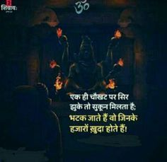 Shiva Linga, Mahakal Shiva, Rudra Shiva, Lord Shiva Hd Images, Shiva Lord Wallpapers, Aghori Shiva, Shiva Meditation, Mahadev Quotes, Shiva Photos