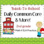 MORNING WORK that is Common Core aligned! Daily Common Core & More is a popular series from The Literacy Garden that is designed to provide ongoing review and practice of math and ELA skills. Each month the focus skills are practiced weekly and increase in difficulty throughout the year. Whether you begin school in late August or September, you will have enough morning work to last 5 weeks. FREE DOWNLOAD of sample pages available so you can see if this is just what you've been looking for!