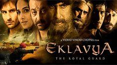 Eklavya The Royal Guard (2007) Hindi Movie - NOWRUNNING