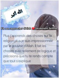 Allah, Religion