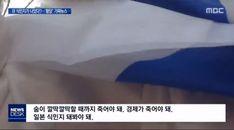 문재인대통령 싫어하는 이유? : 네이버 지식iN News