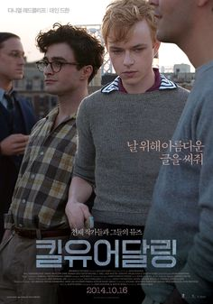 "salandered: """" South Korean poster for Kill Your Darlings "" "" Dane Dehaan Movies, Kill Your Darlings, Film Poster Design, Movie Covers, Film Inspiration, Film Photography, Cinematography, Movies To Watch, Movies And Tv Shows"