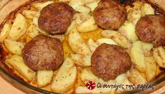 Burgers with carrot and kefalotyri Weight Watchers Meals, Greek Recipes, Burgers, Lamb, Carrots, Sausage, Pork, Tasty, Beef