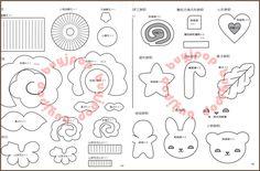 Chinese Japanese Craft Pattern Book Felt House Cake Food Doll Nuigurumi