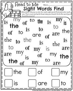 57 Best sight word printables and more! images in 2013
