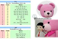 Вязание крючком розового медвежонка (8)