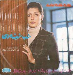 Iran sex movie photo