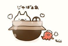 もじじ (@mojimojiji) | Twitter Cute Penguins, Cute Illustration, Cute Photos, Cat Day, Cute Art, Design Art, Kittens, Cute Animals, Doodles