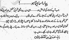 Marriage Advice By Jane Wells Product Duaa Islam, Islam Hadith, Islam Quran, Alhamdulillah, Islamic Phrases, Islamic Messages, Islamic Teachings, Islamic Dua, Prayer Verses