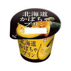 北海道かぼちゃプリン - 食@新製品 - 『新製品』から食の今と明日を見る!