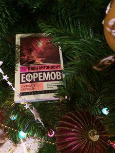 """Пункт 8 в списке книг, которые привез тот самый курьер из #labirintru . Это все новогодние подарки для моих самых-самых близких и друзей. Там еще были детские книги, о них напишу завтра. Буду стараться в выходные больше писать о книгах для детей.  Но вернемся к Ефремову. Как Вы уже знаете, я очень люблю его стиль, язык, женские образы, глубокие нравственные смыслы.   """"Туманность Андромеды"""" часто рекомендую прочитать родителям и менеджерам, а уж для предпринимателей считаю ее #mustread"""
