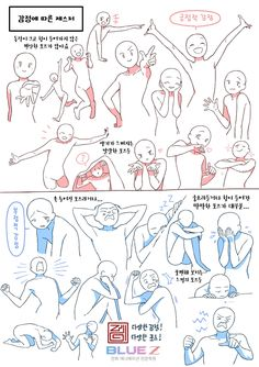 Trilling Exercises To Get Better At Drawing Ideas. Astounding Exercises To Get Better At Drawing Ideas. Body Reference Drawing, Drawing Reference Poses, Hand Reference, Drawing Base, Figure Drawing, Drawing Sketches, Art Drawings, Comic Drawing, Manga Drawing