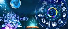 Online love astro - Meet famous free online astrology specialist in India and…