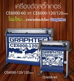 สติ๊กเกอร์ Graphtec CE6000
