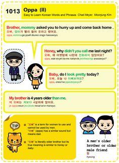 Easy to Learn Korean Language 1011 ~ 1020