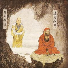 #BodhiDharma(பததரமன)also known as Da Mo Bodhitara Pu-ti Ta-mo Ta-mo Bodai Daruma and Darumawasborn in Kanchiin the Southern Indian kingdom (todays Tamil Nadu State ) ofPallavaaround year 440. He was adopted and trained at birth in breathing exercises and combat namely in the arts of Dravidian warfare arts of Southern India and self-defense techniquessuch Kuttu Varisai and Pidi Varesai (Punches Series- hand to hand combat with animal styles and locking techniques Similar to Kung Fu and…