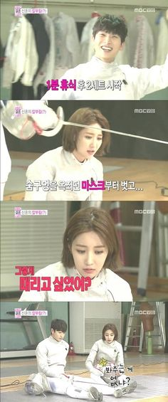 Hong jonghyun nana dating nake