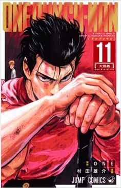 One Punch Man - Metal Bat vol 11 (╯✧∇✧)╯