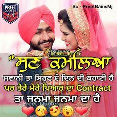 Nav jivan Sad Quotes, Qoutes, Punjabi Love Quotes, Punjabi Couple, Romantic Shayari, Romantic Love Quotes, Have A Laugh, Couple Quotes, Couple Pictures