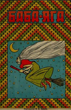 baba yaga,1930s  This isn't how I thought baba yaga would look but... it's still a fun image.
