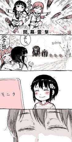 urokuzu-chan:    艦これあるある/御免なさい残虐さん本品切れ中の作品 [pixiv] #pixitail