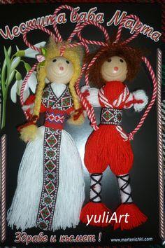 Пижо и Пенда Yarn Dolls, Crochet Bebe, Christmas Ornaments, Holiday Decor, Baby Dolls, World, Spring, Christmas Jewelry, Christmas Decorations