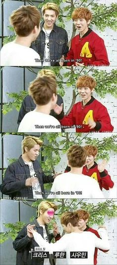 The oldest feeling the youngest. LOL Luhan & Kris & Xiumin