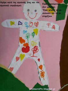 Pitsina Περήφανη Νηπιαγωγός (Greek kindergarten teacher) : ΕΘΕΛΟΝΤΙΣΜΟΣ ΚΑΙ… Bullying, Education, Blog, Fictional Characters, Blogging, Onderwijs, Fantasy Characters, Learning, Bullying Activities