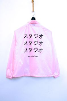 3235ff95b5731 Pink Coach Jacket, problem is I already have about 3 coach jackets. You can