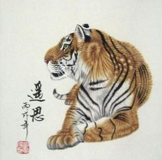 Chinese Tiger Brush Painting Detailed by Dragons Son, via Flickr