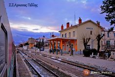 Train Stations, Trains, Greece, Mansions, House Styles, Home, Greece Country, Manor Houses, Villas