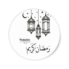 Shop Ramadan Kareem Round Sticker, Glossy Classic Round Sticker created by SultanaCreation. Ramadan Cards, Ramadan Images, Ramadan Day, Eid Cards, Ramadan Gifts, Hand Embroidery Patterns, Hand Embroidery Projects, Embroidery Stitches, Ramadan Activities