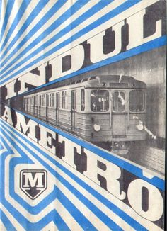 Indul a metró (The metro is starting), Budapest. Publisher: Budapest Transport Company and Budapest City Council. Budapest City, Grand Budapest, Budapest Hungary, Vintage Graphic Design, Graphic Design Posters, Old Photos, Vintage Photos, Capital Of Hungary, U Bahn
