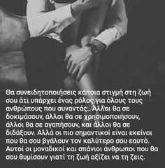 Quotes greek love for her Ideas Life Truth Quotes, Mom Quotes, Quotes For Kids, Quotes To Live By, Best Quotes, Funny Quotes, Positive Quotes, Motivational Quotes, Inspirational Quotes