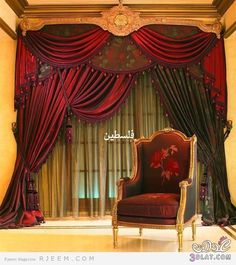 Now THAT'S what I call curtains.