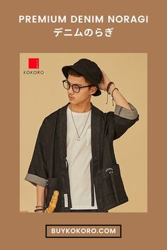 This noragi comes in black or blue denim styles, and is made from cotton and can comfortably be worn in a variety of seasons. Premium Denim Noragi, Men's Fashion, Trendy Outfit, Traditional Noragi, Casual Outfit, Aesthetic Noragi, Japanese Noragi, Asian Outfit, Tokyo Style, Men's Style Inspiration, Men's Formal Style! #premiumnoragi #denimnoragi #tokyostyle #japanesefashion #kokorostyle