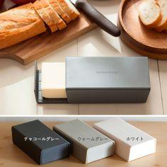 【楽天市場】バターケース バター 容器 バター 入れ [b2c バターケース] (by_sarasa-design):sarasa design store