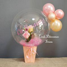 Birthday Balloon Decorations, Birthday Balloons, Reception Decorations, Balloon Basket, Balloon Gift, Flower Box Gift, Flower Boxes, Balloon Arrangements, Diy Gift Box