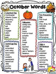 OCTOBER Word List A word list with October related themes which is great for projects and activities. I use them mainly for writing stories and poems.