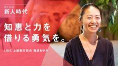 Event Banner, Web Banner, Banner Sample, Thumbnail Design, Logos Retro, Magazine Japan, Youtube Design, Youtube Thumbnail, Text Layout