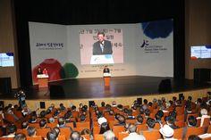 21세기 인문가치 포럼(The 21st Century Human Value Forum) 개막식에서 김황식 전 국무총리가 축사를 하고 있다(2014. 7. 4.)