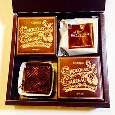一つ250円で買える絶品ガトーショコラ、葉山のショコラ・カロ | marry[マリー]