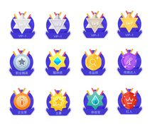 请登录并验证邮箱后查看原图 Theme Launcher, Launcher Icon, Game Ui Design, App Design, Icon Design, Icon Package, Desktop Icons, Badge Icon, Mobile Icon