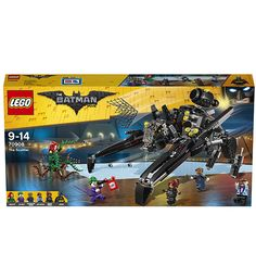 Lego Batman Movie 70908 Скатлер