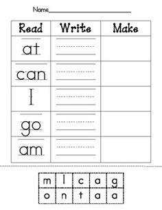 Kindergarten High Frequency Words Worksheets