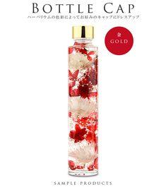 Botanical Interior, Gel Candles, Flower Bottle, Floating Flowers, Perfume Making, Oil Bottle, Liquid Soap, Belleza Natural, Dried Flowers