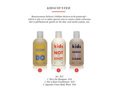 Beautycounter's KidsCounter Collection - keeping our kiddos safe is a #1 priority!  These products are made with safe ingredients.  $42 for the set or $16 each.  Buy now at amysullivan.beautycounter.com