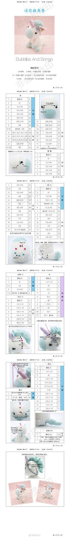 微博 Crochet Doll Pattern, Crochet Dolls, Crochet Patterns, Crochet Hats, Crochet Bear, Cute Crochet, Crochet Animals, Amigurumi Patterns, Doll Patterns