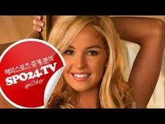 SPO24TV#해외스포츠중계#해외스포츠생중계#해외스포츠실시간중계2